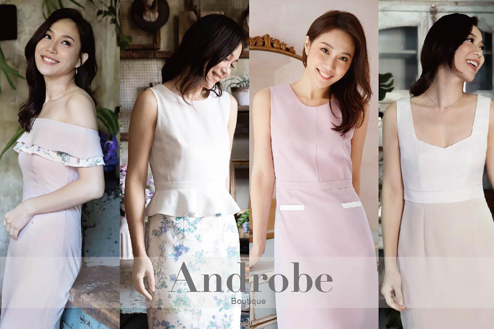Androbe Taiwan